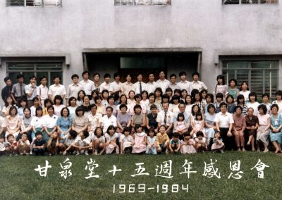1984年